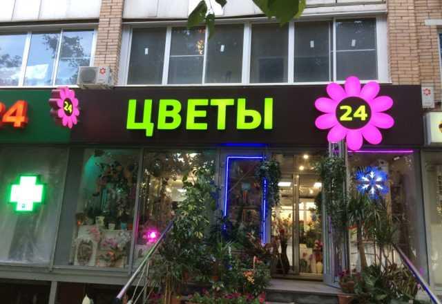 """Купить вывеску для магазина """"цветов"""" в Москве"""